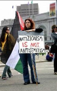 zionism 2