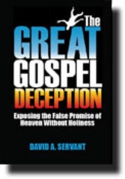 great_gospel