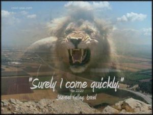 lion of judah come quickly